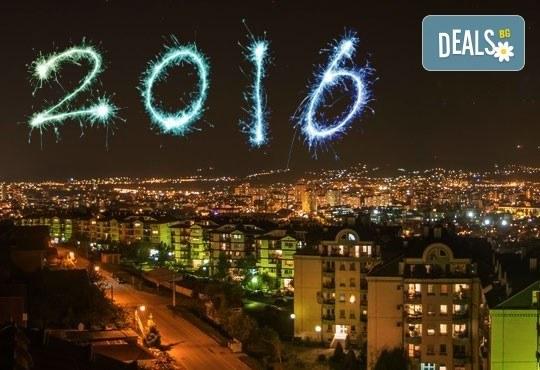 Нова година по сръбски! 2 нощувки със закуски в хотел Vidikovac 3*, Ниш и транспорт от Бек Райзен - Снимка 1
