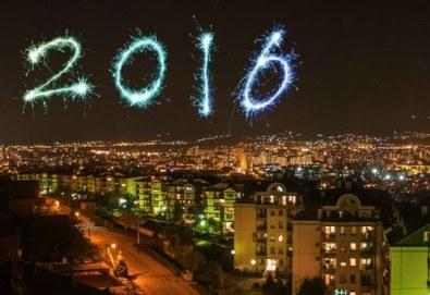 Нова година по сръбски! 2 нощувки със закуски в хотел Vidikovac 3*, Ниш и транспорт от Бек Райзен