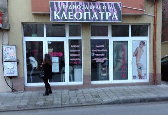 Оформете и стегнете силуета си с процедура с LPG на зони по избор от студио за красота Клеопатра в Пловдив! - Снимка 4
