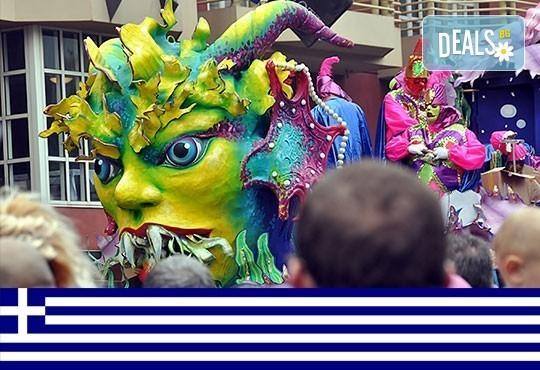 Карнавал в Ксанти -парад на цветовете! Транспорт, 2 нощувки, закуски, обиколка на Кавала, участие в карнавалните шествия - Снимка 2