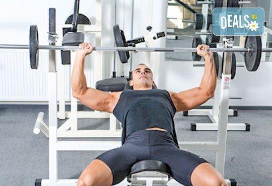 Моделирайте тялото си с Deymos Fitness! Карта за фитнес с неограничен брой тренировки и безплатни консултации - Снимка 1