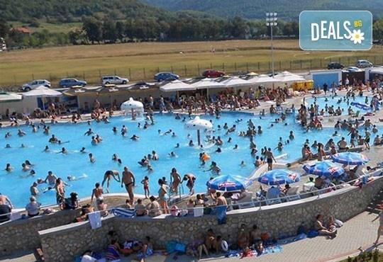Майски празници в Сокобаня, Сърбия! 3 нощувки, закуски, обяди и вечери в хотел Banjica 3*, турове и посещение на Пирот - Снимка 9
