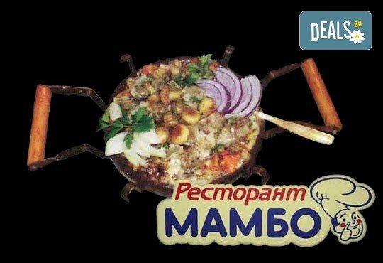 За двама! Сач от агнешко месо и печурки или традиционен сач с пилешко + салата по избор в Ресторант - механа Мамбо - Снимка 1