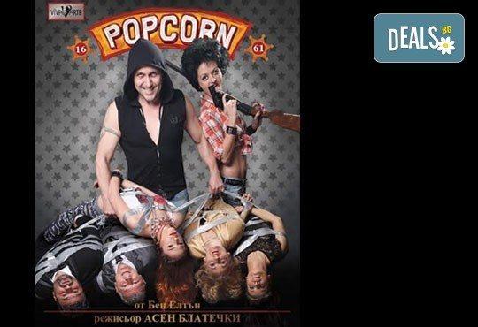 Гледайте Асен Блатечки в ''Пуканки'', на 14.12., от 19 ч, Театър Открита сцена ''Сълза и смях'' - Снимка 1