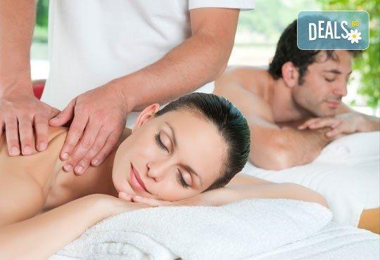 Коледна емоция за двама! 60-минутен релаксиращ масаж на цяло тяло за двойки, само за празника в студио GIRО - Снимка 2