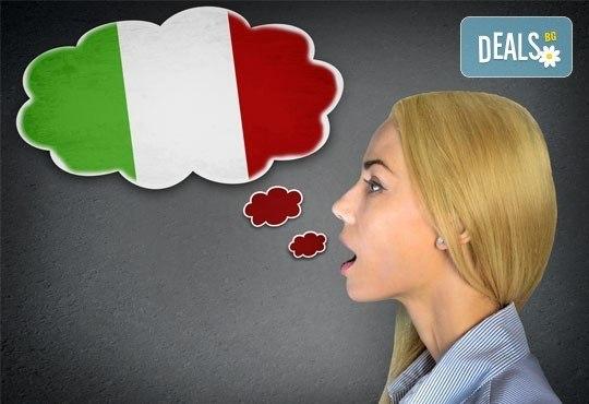 Коледна промоция - Италия вече е по-близо! Курс по италиански за начинаещи ниво А1 от Евролингвист! - Снимка 4