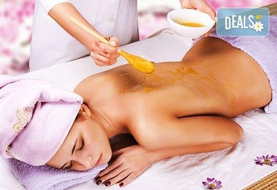 Кажете Довиждане! на болките в гърба! 60-минутен масаж с първокласен пчелен мед от козметичен салон ''Ауриел'' - Снимка 1