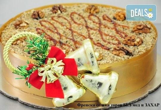 Торта без захар по избор - френска селска, морковена или тиквена от Виенски салон Лагуна! Предплати сега 1 лв. - Снимка 1