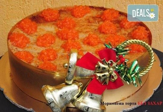 Торта без захар по избор - френска селска, морковена или тиквена от Виенски салон Лагуна! Предплати сега 1 лв. - Снимка 2