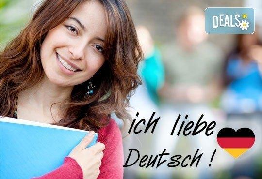 Курс по немски език на ниво А1 с продължителност 100 учебни часа с начална дата по избор от център Сити! - Снимка 1