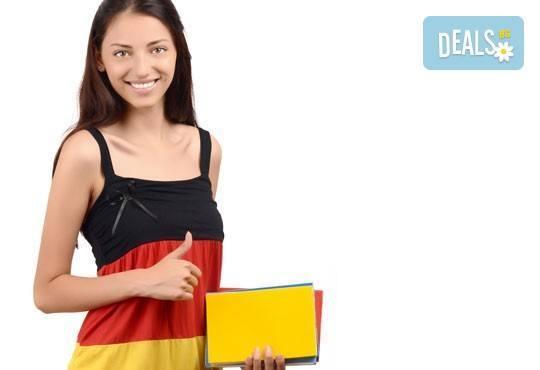 Курс по немски език на ниво А1 с продължителност 100 учебни часа с начална дата по избор от център Сити! - Снимка 2