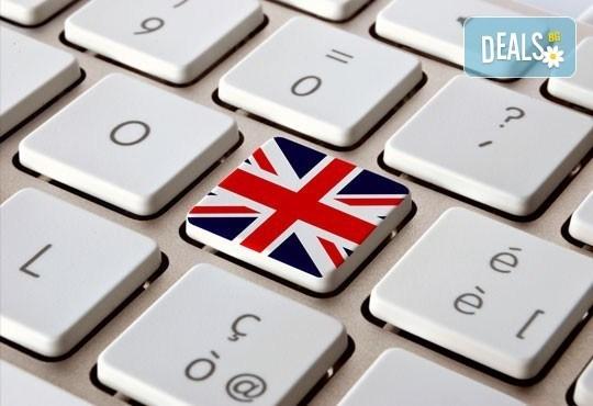 Индивидуален онлайн курс по английски език в 4 нива - А1, А2, В1 и/или В2 от Language Centre Sitara - Снимка 1