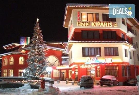 Зимна почивка за двама! 1 нощувка със закуска и вечеря в хотелски комплекс Кипарис Алфа 3*, Смолян - Снимка 13