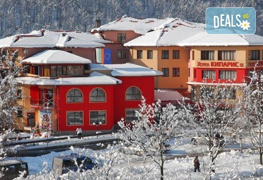 Зимна почивка за двама! 1 нощувка със закуска и вечеря в хотелски комплекс Кипарис Алфа 3*, Смолян - Снимка 1