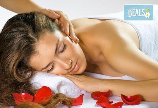 Цялостен релакс от Senses Massage&Recreation! Масаж на цяло тяло с масла от роза, мента, евкалипт и босилек! - Снимка 1