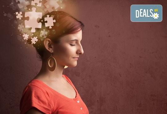 Опознайте себе си или партньора си с Human design анализ на името и асцендента плюс много бонуси от Human Design System! - Снимка 2