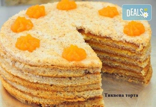 Тиквена или морковена торта с медени платки по избор от Виенски салон Лагуна! Предплати сега 1лв. - Снимка 2