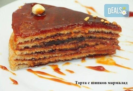 1 кг домашна торта по избор - с шипков мармалад или боров мед от Виенски салон Лагуна! Предплати сега 1 лв. - Снимка 4