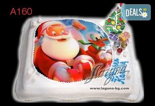 Нещо специално за Коледа! 3D Коледни торти, избор между 5 варианта от Виенски салон Лагуна! Предплатете сега 1 лв. - Снимка 5