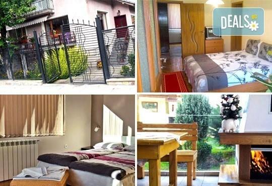 Декември в Рила! 1 нощувка в двойна стая в къща за гости Кюркчиеви, Сапарева баня, ползване на камина и барбекю - Снимка 1
