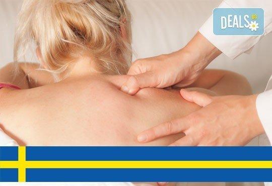 Шведски масаж на цяло тяло с билкови масла или частичен масаж на гръб + крака в Senses Massage & Recreation - Снимка 2