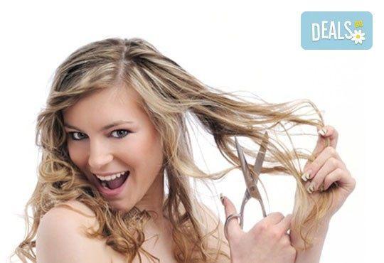 Обновете прическата си с арганова терапия, подстригване и оформяне със сешоар от салон Хармония! - Снимка 4