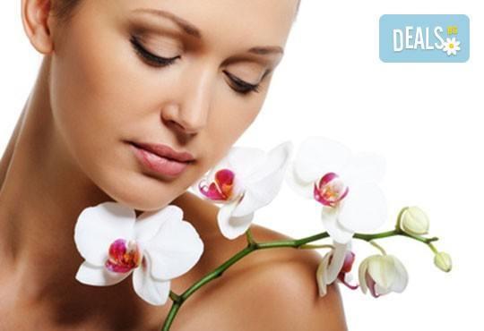 Златна грижа за Вашето лице! Кислороден пилинг на лице и струйно вливане на кислород, терапия Златна орхидея от Енигма - Снимка 3