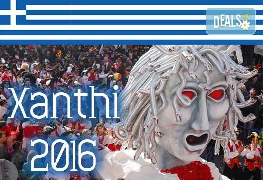 Насладете се на карнавала в Ксанти, Гърция за 1 ден през март! Транспорт и водач от Молина Травел! - Снимка 1