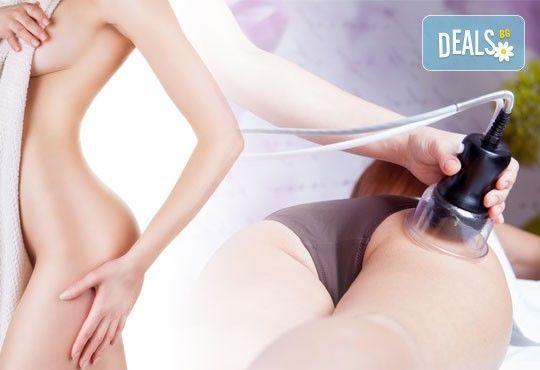 Извайте тялото си с тройна антицелулитна терапия на цели бедра и седалище с 1 или 10 процедури от център Шърмейн - Снимка 3