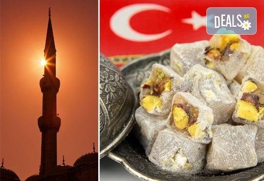 Last minute! Коледни празници в Истанбул с Дидона Тур! 3 нощувки със закуски в хотел 3*, вечеря за Бъдни вечер, програма и транспорт! - Снимка 1