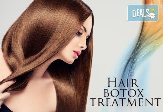 В крак с новите технологии! Терапия за коса с ботокс, хиалурон и кератин, инфраред преса и прическа в салон Хасиенда! - Снимка 2