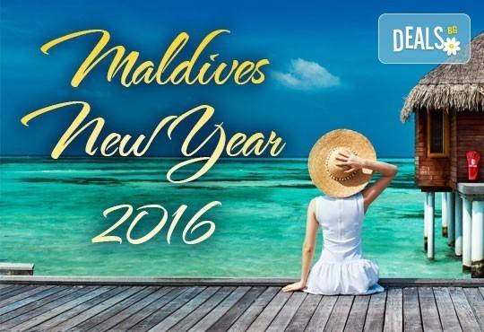 Посрещнете Нова година на Малдивите! 9 нощувки на база пълен пансион и празнична вечеря в Ranveli Village 4*, самолетен билет! - Снимка 2