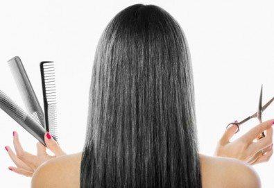 Красива визия с красива коса! Подстригване, маска Milkshаkе за заздравяване на косъмa и сешоар от салон Golden Angel