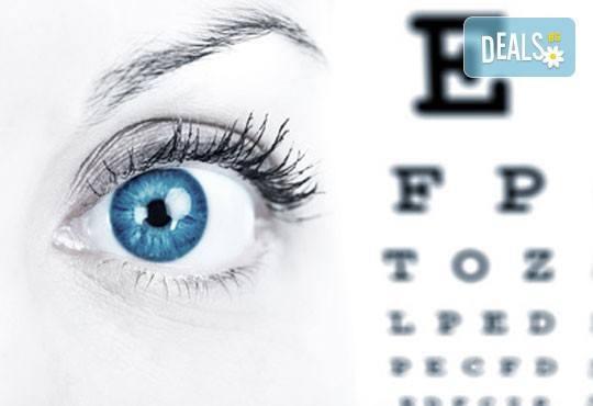 Скъпи дами и господа, бъдете отговорни към очите си! Медицински Център ХАРМОНИЯ ви предлага - профилактичен преглед при очен лекар - Офталмолог и БОНУСИ - Снимка 2