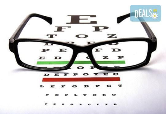 Скъпи дами и господа, бъдете отговорни към очите си! Медицински Център ХАРМОНИЯ ви предлага - профилактичен преглед при очен лекар - Офталмолог и БОНУСИ - Снимка 1