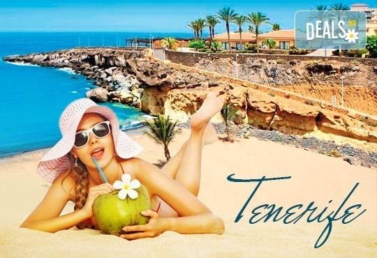 Last Minute Нова година на Канарските острови! Хотел Elegance Dania Park 4*, Тенерифе - 5 нощувки, закуски и вечери, самолетен билет - Снимка 1