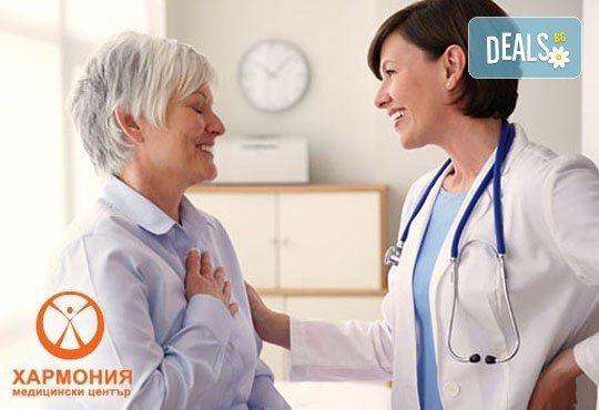 Погрижете се за себе си! Преглед при опитен лекар кардиолог и електрокардиограма на сърце от Медицински център Хармония! - Снимка 3