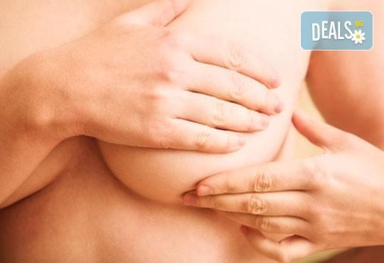 За да бъдете здрави! Медицински център Хармония Ви предлага профилактичен ехографски преглед на млечни жлези! - Снимка 2