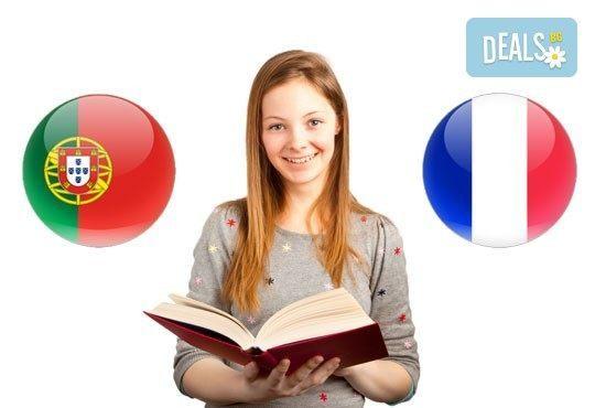 Нова година - нови знания! Курс по португалски или френски език за начинаещи, 50 или 60 уч.ч., от Евролингвист! - Снимка 1