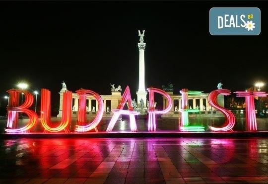 Коледа в Будапеща, Унгария на хит цена! 2 нощувки със закуски, транспорт, водач и възможност за екскурзия до Виена! - Снимка 1