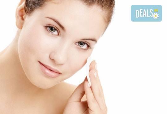 Отделете час за себе си! Подарете си терапия Сияйна кожа с дълбокохидратиращ ефект от Gabi' s salon - Снимка 1