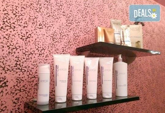 Отделете час за себе си! Подарете си терапия Сияйна кожа с дълбокохидратиращ ефект от Gabi' s salon - Снимка 6