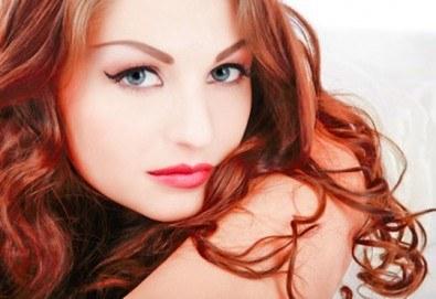 Боядисване с боя на клиента по избор, подстригване, измиване и подсушаване/оформяне със сешоар в Diamante Beauty!