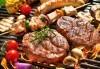 Апетитно и изгодно! Цял килограм пържолки, скара, филенца и сотирани картофки в Bar & Dinner seven7A - thumb 1