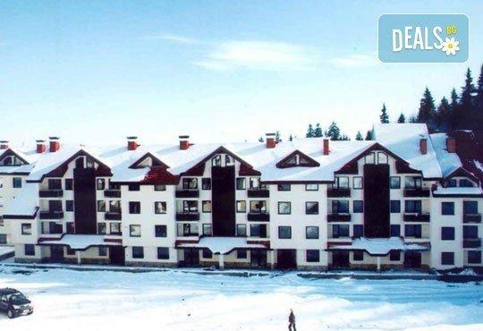 Зимна ваканция в Пампорово! 1 нощувка, наем на студио, едноспален или двуспален апартамент, Апартхотел Лапландия 3* - Снимка 1