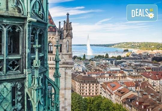 Ранни записвания за екскурзия до Англия, Шотландия и Ирландия през август! 14 нощувки със закуски, транспорт и посещение на Загреб, Женева, Париж, Нюрнберг и Будапеща! - Снимка 4