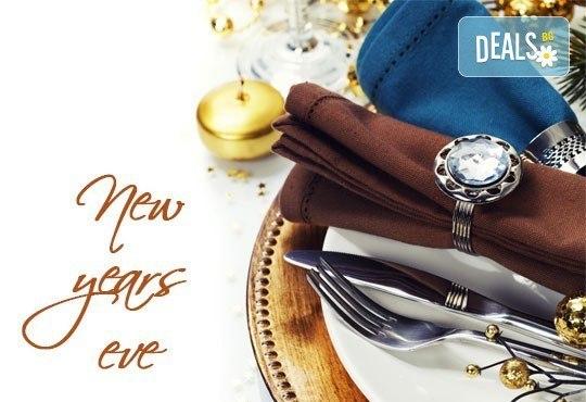 Нова година в ресторант Бадемова къща! Куверт за един човек с богато празнично меню: салата, основно, десерт и напитки! - Снимка 1