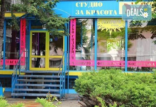 Бъдете изящни и неповторими в празничната нощ с класически маникюр с лак на CND в Studio Diva, Пловдив! - Снимка 4