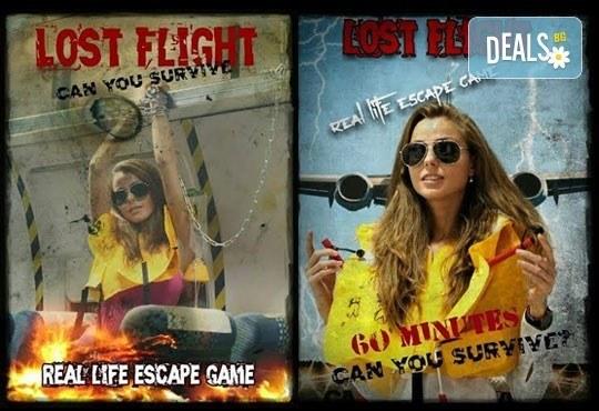 Забавлявайте се 60 минути на борда на Lost Flight Real Life Escape Game с ваучер за двама, трима, четирима, петима или шестима души! - Снимка 2
