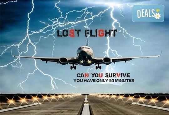 Забавлявайте се 60 минути на борда на Lost Flight Real Life Escape Game с ваучер за двама, трима, четирима, петима или шестима души! - Снимка 1